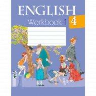 Книга «Английский язык. 4 класс. Рабочая тетрадь. Часть 1».