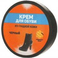 Крем для обуви, для гладкой кожи, черный, 50 мл.