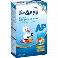Смесь сухая молочная «Беллакт АР» 400 г.