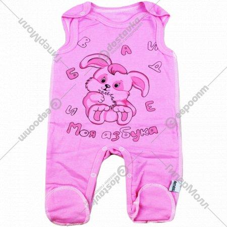 Полукомбинезон детский «Амелли» розовый.