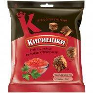 Сухарики ржаные «Кириешки» со вкусом красной икры, 40 г.