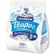 Творог рассыпчатый «Ляховичок» 5%, 350 г