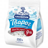 Творог рассыпчатый «Ляховичок» 9%, 350 г