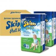 Трусики-подгузники детские «Skippy» размер 4, 9-14 кг, 104 шт.