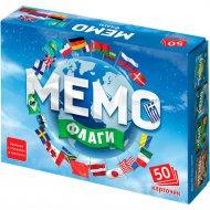 Игра «Мемо. Флаги».