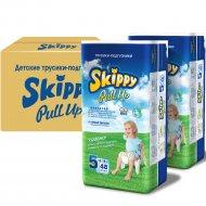 Трусики-подгузники детские «Skippy» размер 5, 12-18 кг, 96 шт.