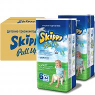 Трусики-подгузники детские «Skippy» размер 6, 16-25 кг, 88 шт.