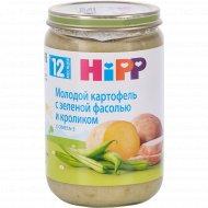 Пюре «Hipp» молодой картофель с зеленой фасолью и кроликом, 220 г