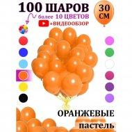 Воздушные шарики «С Днем Рождения!» BCO-12-100, 100 шт.