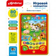 Игровой планшетик «Веселые игры на ферме».
