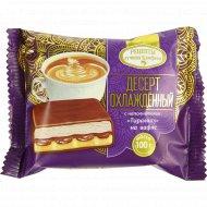 Десерт «Рецепты лучших кофеен» с наполнителем «Тирамису» на вафле, 100 г.