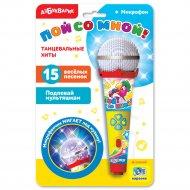 Микрофон пой со мной «Танцевальные хиты».