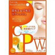 Патчи тканевые «Sunsmile care» цитрусовые фрукты, 10 шт