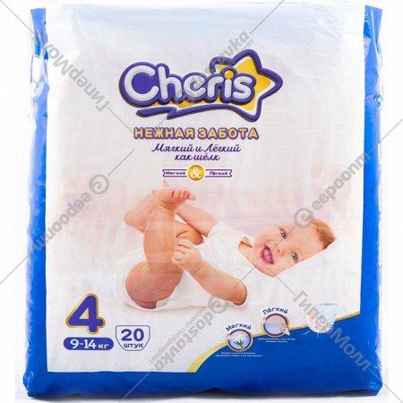 Подгузник детский «Cheris» размер L, 4, 9-14 кг, 20 шт