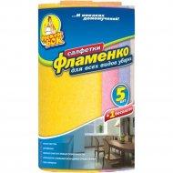 Салфетки для уборки «Фрекен Бок» Фламенко, 6 шт
