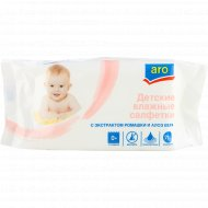 Детские влажные салфетки «Aro» 75 шт.