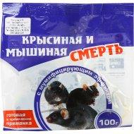 Средство от грызунов «Избавитель» крысиная и мышиная смерть, 100 г.