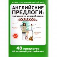 Книга «Английские предлоги: значение и употребление» Н.В.Надежкина.