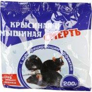 Средство от грызунов «Избавитель» крысиная и мышиная смерть, 200 г.