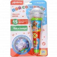 Микрофон пой со мной «Русское диско».
