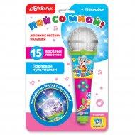 Микрофон «Пой со мной» любимые песенки малышей.