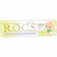 Зубная паста для малышей «R.O.C.S.» душистая ромашка, 0-3 лет, 45 г.