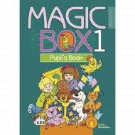 Книга «Английский язык. Magic Box. 1 класс. Учебник».