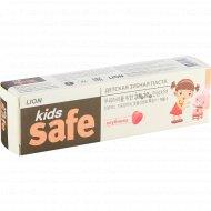 Зубная паста «Kids safe» детская, клубника, 90 г.