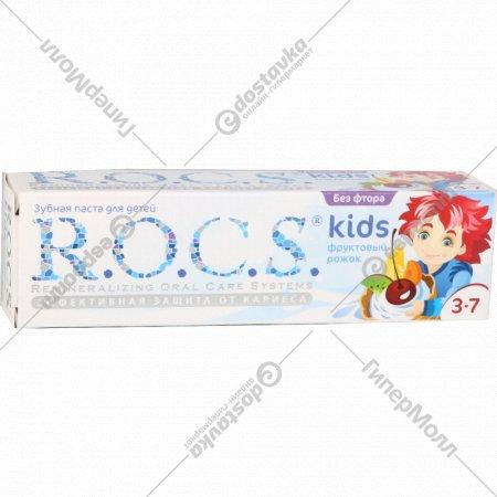 Зубная паста «R.O.C.S.» для детей 3-7 лет, 45 г.