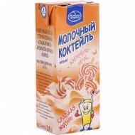 Молочный коктейль «Молочны гастцінец» карамель-ирис, 2.5 %, 210 г.