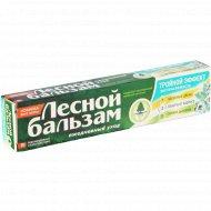 Зубная паста «Лесной бальзам» Тройной эффект, 75 мл.