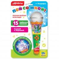 Микрофон «Пой со мной» песенки веселых мультяшек.