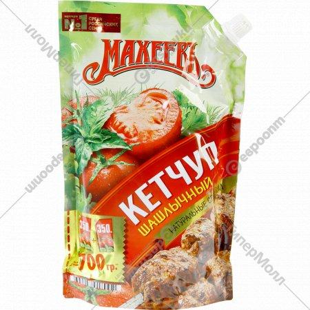 Кетчуп «Махеевъ» шашлычный, 700 г