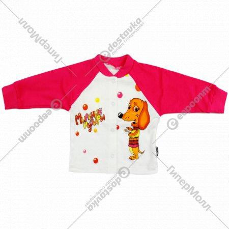 Кофточка детская КЛ.050.002.0.127.005, розовый.