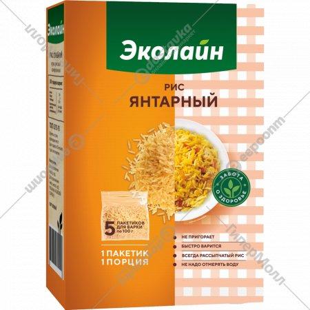 Крупа рисовая «Эколайн» янтарный 500 г.