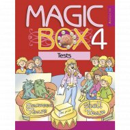 Книга «Английский язык. Magic Box. 4 класс. Тесты».