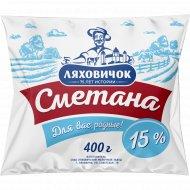 Сметана «Ляховичок» 15%, 400 г.