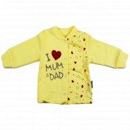 Кофточка детская КЛ.050.001.0.138.055, желтый.