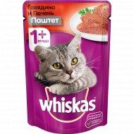 Корм для кошек «Whiskas» паштет из говядины с печенью, 85 г.
