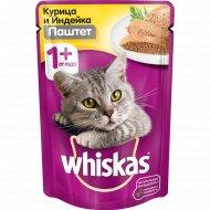 Корм для кошек «Whiskas» паштет курица с индейкой, 85 г.