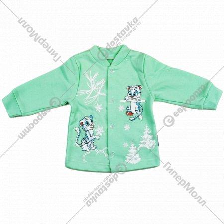 Кофточка детская КЛ.050.001.0.193.055, зеленый.