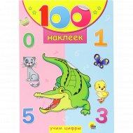 Книга «Учим цифры» с наклейками.