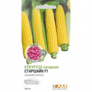 Кукуруза сахарная «Старшайн» F1, 20 шт.