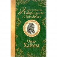 Книга «Самые остроумные афоризмы и цитаты« Омар Хайям.
