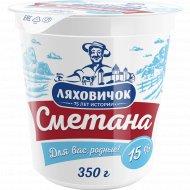 Сметана «Ляховичок» 15%, 350 г