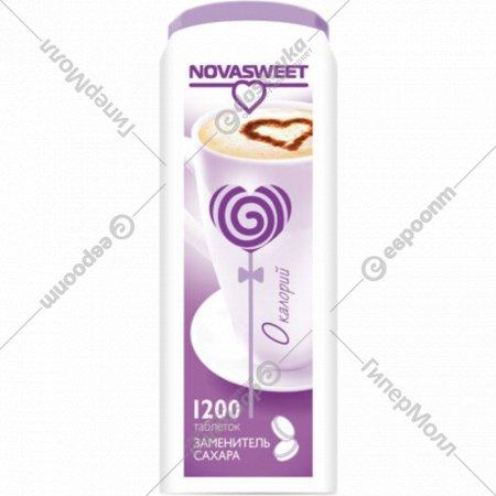 Заменитель сахара «Novasweet» 1200 таблеток.