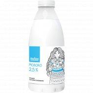 Молоко «Малочны гасцiнец» ультрапастеризованное 2.5%, 930 мл.