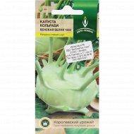 Семена капуста «Венская» белая 1350 кольраби, 0.5 г.