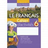 Книга «Французский язык. 6 класс. Рабочая тетрадь».
