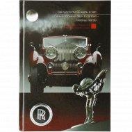 Ежедневник «Роллс Ройс» недатированный А5, 320 c.